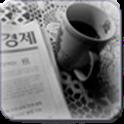 경제신문(경제야놀자) icon