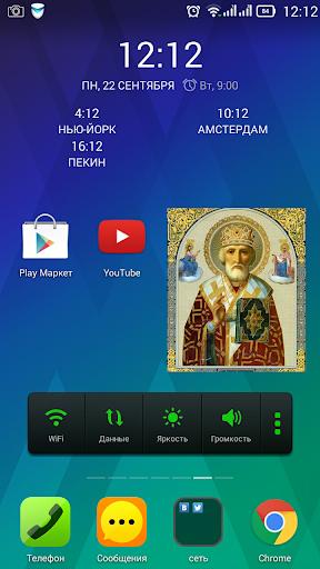 Николай Чудотворец православие