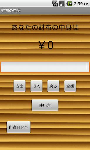 使用者:KevinAction/台灣電視主播列表 - 維基百科,自由的百科全書