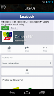 Odia FM Radio- screenshot thumbnail