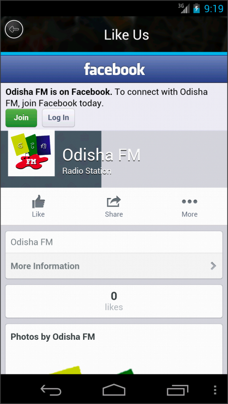 Odia FM Radio- screenshot