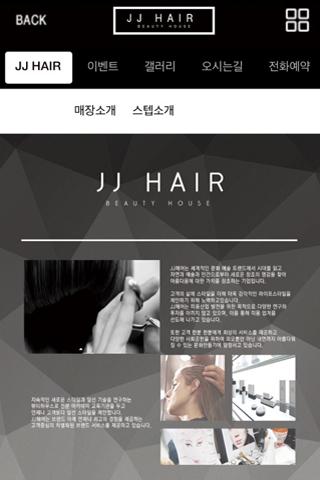 JJ Hair