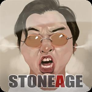 Super apk articles  StoneAGE :: 석정현(석가)의 포트폴리오 v1.0.1  for Samsung androidpolice