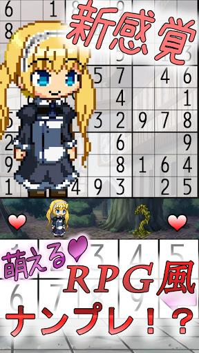 萌え数独RPG