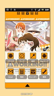 WORKING きせかえアプリ