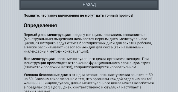 porno-dlya-vsey-semi-onlayn