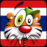 LingLing Learn Thai 1.1.242