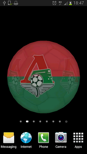 Ball 3D Lokomotiv Moscow LWP
