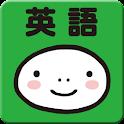 YUBISASHI Phrase book English logo