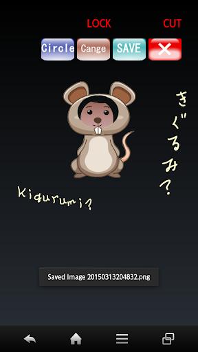 KiguMidge - Kigumijji - 1.1 Windows u7528 2