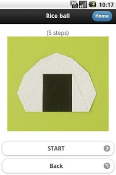 親子折り紙2 【節分・ひな祭り・子供の日】(お試し版)のおすすめ画像3