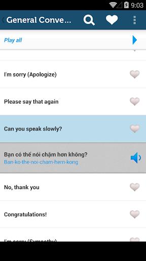 玩免費教育APP 下載Learn Vietnamese Pro app不用錢 硬是要APP