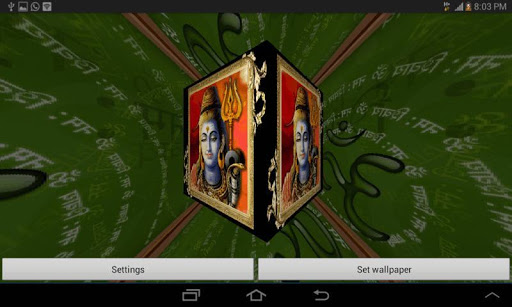 3D Shiv Ji Live Wallpaper 3.3 screenshots 5