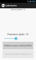 Screenshot of KalboRankis