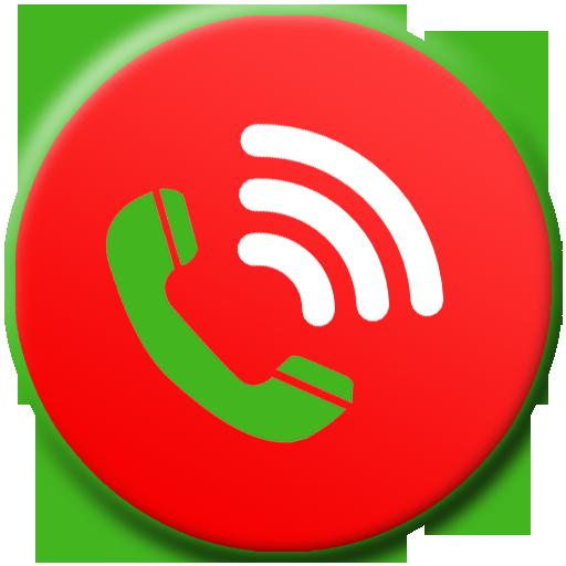 通話記錄自動 通訊 App LOGO-APP試玩