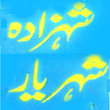 Umru Ayyar 7 Shehzada Shehryar icon
