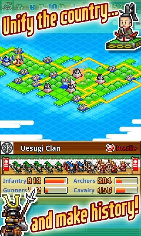 Ninja Village screenshot #3