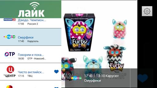 Лайк-ТВ 2.1