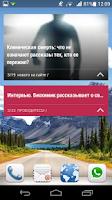 Screenshot of JW Podcast RUS (русский)