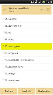 QuickTeacher Krievu valoda- screenshot thumbnail