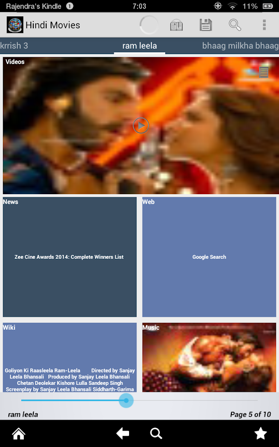 Best of Bollywood - screenshot