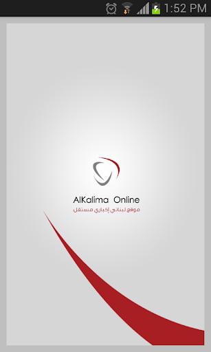 AlKalima Online