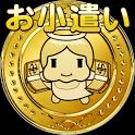 [お小遣いゲット]ラキ☆モバ icon