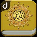 Asma Ul Husna Allah's 99 Names icon