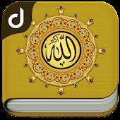 Asma Ul Husna Allah's 99 Names