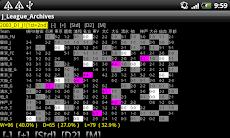 サッカー J1 & J2 データベースのおすすめ画像5