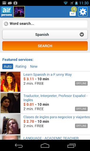 西班牙语老师AirPersons的