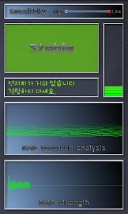 EMP Detector(Free) for Android - Free download and software ...