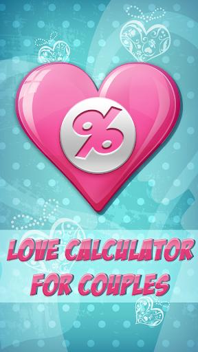 愛情計算器 遊戲 - 愛情遊戲