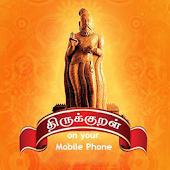 Thirukural