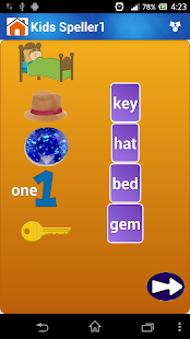 Phonics Spelling & Sight Words- screenshot thumbnail