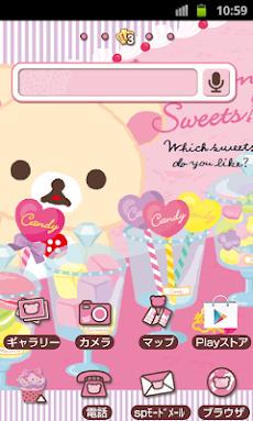 リラックマきせかえホーム(Sweets&Sweets2)のおすすめ画像1
