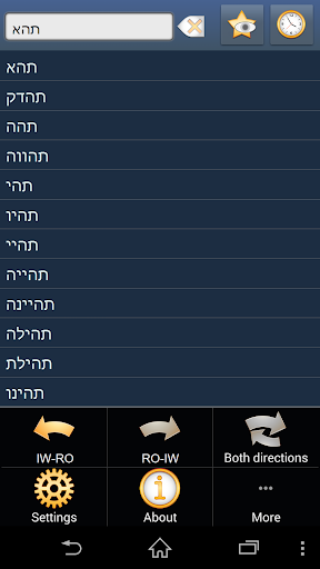 Hebrew Romanian dictionary