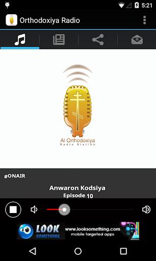Orthodoxiya Radio