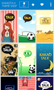 KakaoTalk Theme Shop screenshot 1