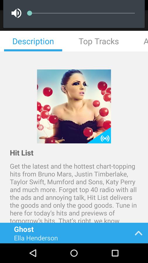 Stingray Music - screenshot