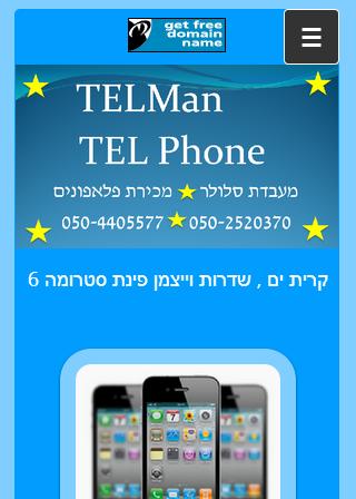 TelphoneTelman