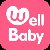WellBaby 다음접종 – 예방접종, 육아, 쇼핑