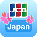 JCB Japan Guide icon