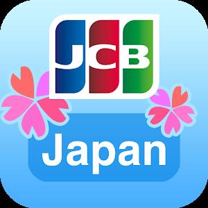 JCB日本導覽 旅遊 App LOGO-APP試玩