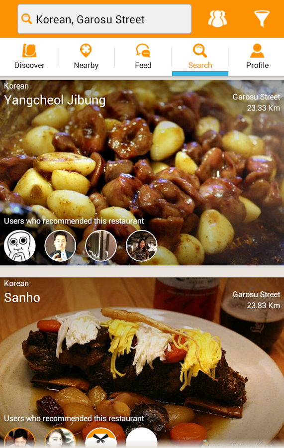 MangoPlate - Restaurants Korea - screenshot