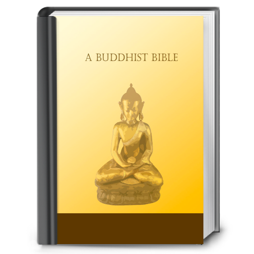 一個佛教聖經 書籍 App LOGO-硬是要APP