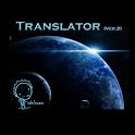 쉽고 간편하게 사용하는 귀여운 번역기!(주요 6개국어) logo