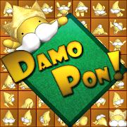 DAMOPON!