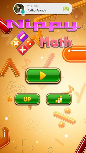 Quiz of Math