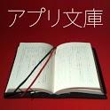 桜の森の満開の下 icon